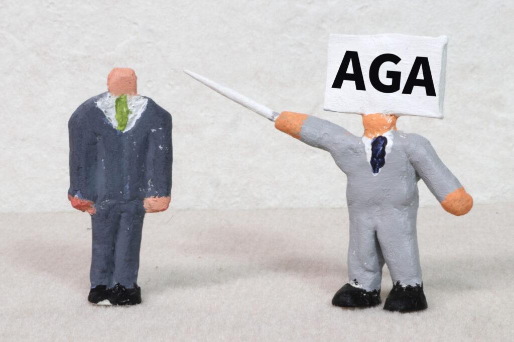 AGAとは?なぜAGAだと治るのか?